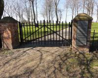 Ворота немецкого военного кладбища. Апрель 2012