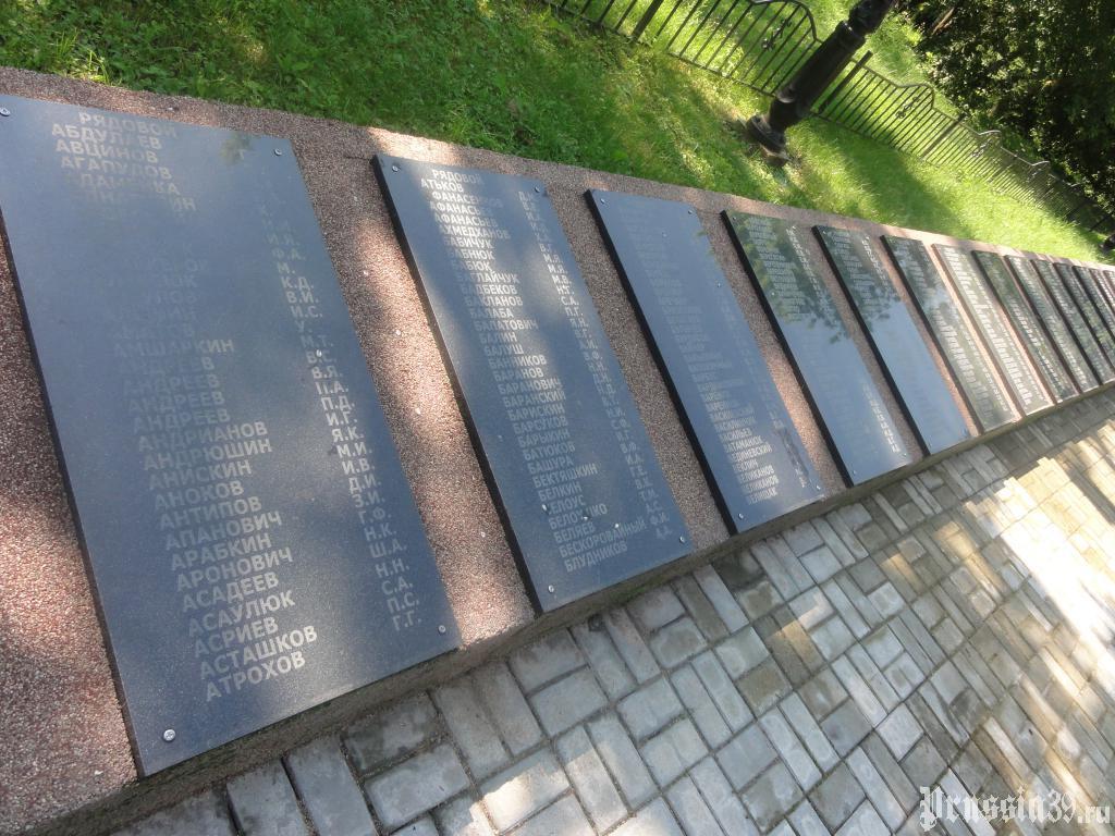 Мемориальные плиты ленинградской обл фото