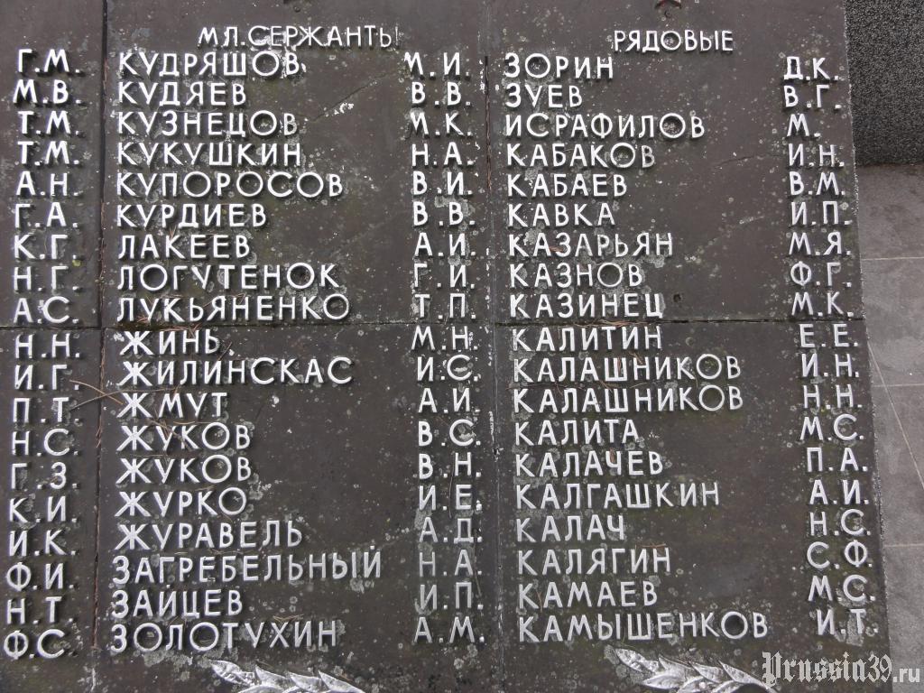 братское захоронение номер пять смоленск комиссионных