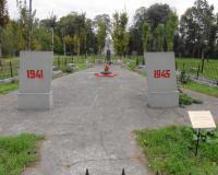 Братская могила советских воинов в Саранском. Сентябрь 2014