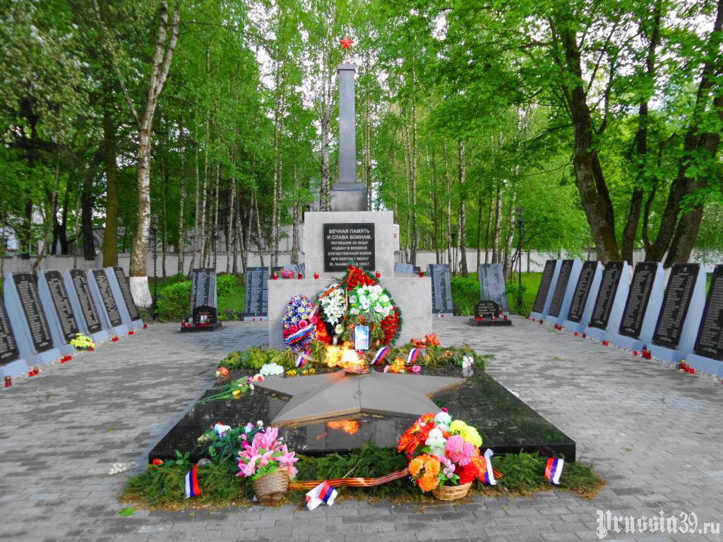 Картинки братские могилы воинам, именинами любовь