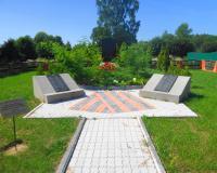Братская могила советских воинов. Сосновка, август 2015