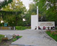 Братская могила советских воинов. Озерки, сентябрь 2015