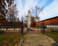 Братская могила советских воинов. Калиновка, октябрь 2015