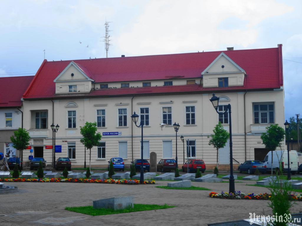 знакомства города гвардейска калининградской области