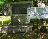 Военное советское кладбище. Лидзбарк Варминьски, июль 2017