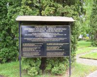 Интернациональное военное кладбище. Ольштын, май 2008
