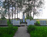 Братская могила советских воинов. Большие Горки, август 2017