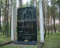 Мемориал жертв войны в Пагегяй, Литва. Июль 2017