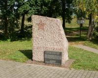 Памятник на месте гибели 22.06.1945 советского пограничника. Кудиркос-Науместис, Литва. Сентябрь 2017
