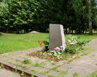 Захоронение военнопленных в г. Вильнюс, Науйойи-Вильня, ул. Парко, Литва. Июль 2018