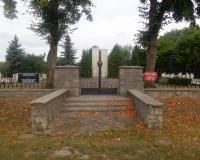 Военное советское кладбище. Прущ Гданьски, сентябрь 2018