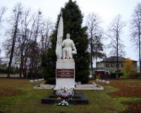 Кладбище советских воинов в городе Пренай, Литва. Ноябрь 2018