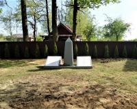 Братская могила советских воинов. Переславское, в 350 м западнее – юго-западнее железнодорожного переезда, южнее шоссе. Май 2019