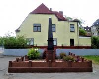 Братская могила советских воинов. Калининград, улица Тельмана, май 2019