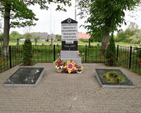 Братская могила советских воинов. Мозырь, май 2019