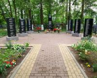 Братская могила советских воинов. Дружба, май 2019