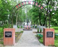 Братская могила советских воинов. Знаменск, май 2019