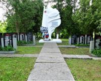 Братская могила советских воинов. Березовка,май, 2019