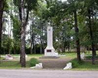 Кладбище советских воинов в поселке Грузджяй, Литва. Апрель 2002 г. Фото из Каталога захоронений советских воинов в Литовской Республике.